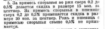 1935_bhd.jpg