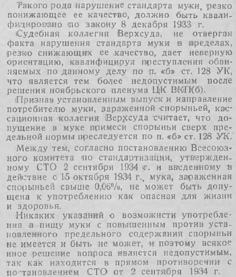1935_sz.jpg