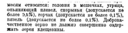 1936_bhd.jpg