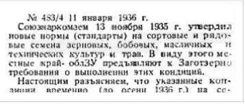 1936_bhd_p2.jpg