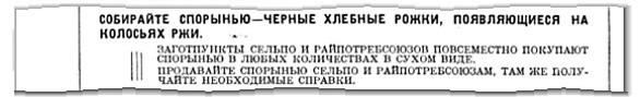 1938_ogiz_nkk_276.jpg