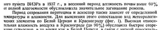 1940_sov_bat_79.jpg