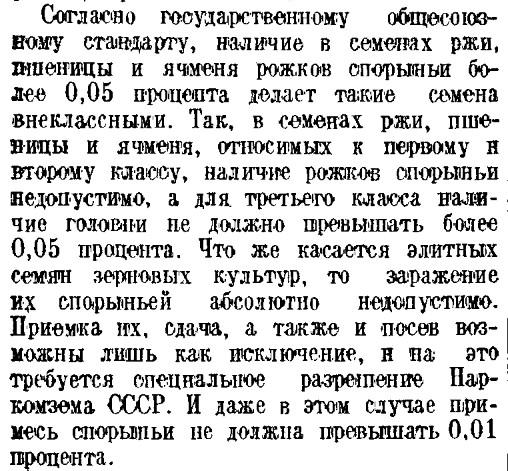 1941_10_14_005.jpg
